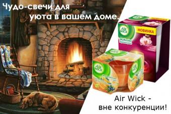 http://apraksin44.ru/wp-content/uploads/2015/11/1205.jpg