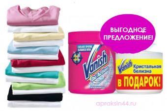 http://apraksin44.ru/wp-content/uploads/2015/11/1206.jpg