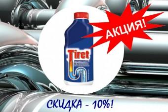 1207http://apraksin44.ru/wp-content/uploads/2015/11/1207.jpg