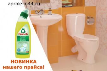 http://apraksin44.ru/wp-content/uploads/2015/11/1209.jpg