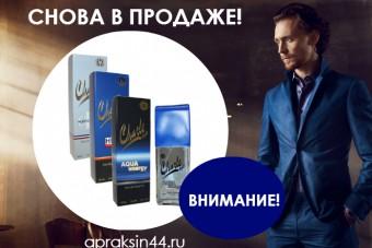 http://apraksin44.ru/wp-content/uploads/2015/11/1211.jpg