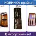 http://apraksin44.ru/wp-content/uploads/2015/12/1212.jpg