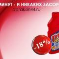 http://apraksin44.ru/wp-content/uploads/2015/12/1214.jpg