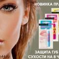 http://apraksin44.ru/wp-content/uploads/2015/12/1217.jpg