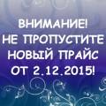 http://apraksin44.ru/wp-content/uploads/2015/12/1218.jpg