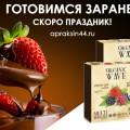 http://apraksin44.ru/wp-content/uploads/2015/12/1219.jpg