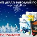 http://apraksin44.ru/wp-content/uploads/2015/12/1222.jpg