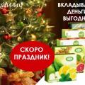 http://apraksin44.ru/wp-content/uploads/2015/12/1223.jpg