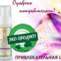 http://apraksin44.ru/wp-content/uploads/2015/12/1226.jpg