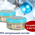 http://apraksin44.ru/wp-content/uploads/2015/12/1227.jpg