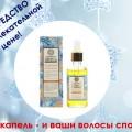 http://apraksin44.ru/wp-content/uploads/2015/12/1229.jpg