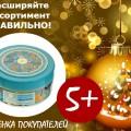 http://apraksin44.ru/wp-content/uploads/2015/12/1230.jpg