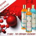 http://apraksin44.ru/wp-content/uploads/2015/12/1231.jpg