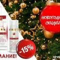 http://apraksin44.ru/wp-content/uploads/2015/12/1233.jpg