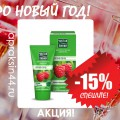 http://apraksin44.ru/wp-content/uploads/2015/12/1234.jpg
