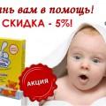 http://apraksin44.ru/wp-content/uploads/2015/12/1235.jpg