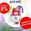 http://apraksin44.ru/wp-content/uploads/2015/12/1236.jpg