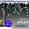 http://apraksin44.ru/wp-content/uploads/2015/12/1237.jpg