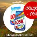 http://apraksin44.ru/wp-content/uploads/2015/12/1238.jpg