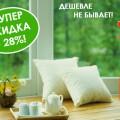 http://apraksin44.ru/wp-content/uploads/2015/12/1240.jpg