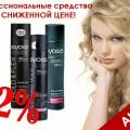 http://apraksin44.ru/wp-content/uploads/2015/12/1243.jpg