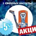 http://apraksin44.ru/wp-content/uploads/2015/12/1245.jpg