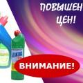 http://apraksin44.ru/wp-content/uploads/2015/12/1247.jpg