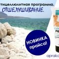 http://apraksin44.ru/wp-content/uploads/2015/12/1250.jpg