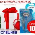 http://apraksin44.ru/wp-content/uploads/2015/12/1254.jpg