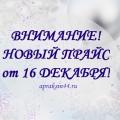 http://apraksin44.ru/wp-content/uploads/2015/12/1255.jpg