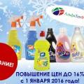 http://apraksin44.ru/wp-content/uploads/2015/12/1256.jpg
