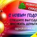 http://apraksin44.ru/wp-content/uploads/2015/12/12571.jpg
