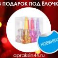 http://apraksin44.ru/wp-content/uploads/2015/12/1258.jpg