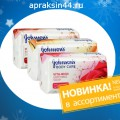 http://apraksin44.ru/wp-content/uploads/2015/12/1261.jpg
