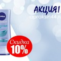 http://apraksin44.ru/wp-content/uploads/2015/12/1263.jpg