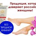 http://apraksin44.ru/wp-content/uploads/2015/12/1266.jpg