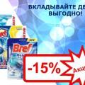 http://apraksin44.ru/wp-content/uploads/2015/12/1273.jpg