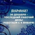 1274http://apraksin44.ru/wp-content/uploads/2015/12/1274.jpg