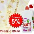 http://apraksin44.ru/wp-content/uploads/2015/12/1276.jpg