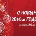 http://apraksin44.ru/wp-content/uploads/2015/12/1278.jpg