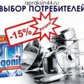 http://apraksin44.ru/wp-content/uploads/2016/01/1281.jpg