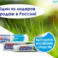 http://apraksin44.ru/wp-content/uploads/2016/01/1293.jpg