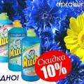 http://apraksin44.ru/wp-content/uploads/2016/01/1301.jpg
