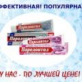 http://apraksin44.ru/wp-content/uploads/2016/01/1302.jpg