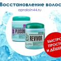 http://apraksin44.ru/wp-content/uploads/2016/01/1306.jpg