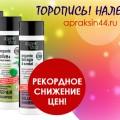 1310http://apraksin44.ru/wp-content/uploads/2016/01/1310.jpg