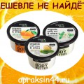 http://apraksin44.ru/wp-content/uploads/2016/01/1312.jpg