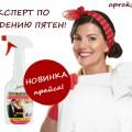 http://apraksin44.ru/wp-content/uploads/2016/01/2338.jpg