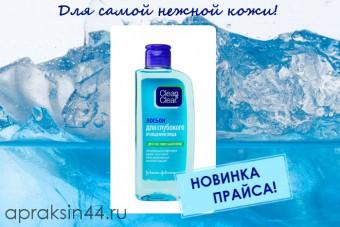 http://apraksin44.ru/wp-content/uploads/2016/01/2345.jpg