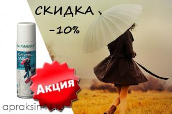 http://apraksin44.ru/wp-content/uploads/2016/01/2346.jpg